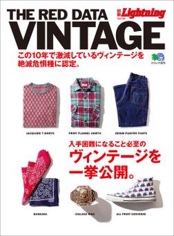 別冊Lightning Vol.128 THE RED DATA VINTAGE-電子書籍