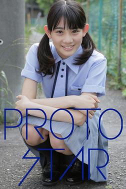 PROTO STAR 秋本帆華 vol.3-電子書籍