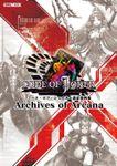 コード・オブ・ジョーカー設定資料集 Archives of Arcana