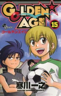 GOLDEN AGE(15)