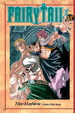 Fairy Tail 15-電子書籍