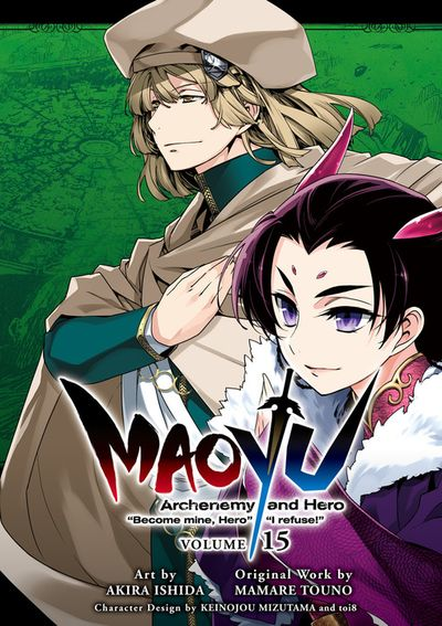 "MAOYU : Archenemy and Hero ""Become mine, Hero"" ""I refuse!"" 15"