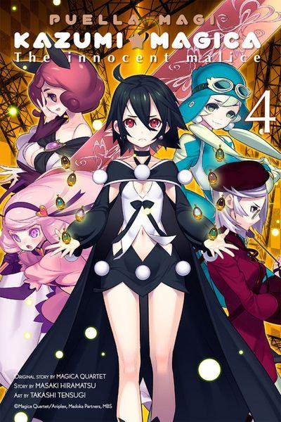 Puella Magi Kazumi Magica, Vol. 4