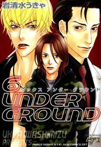 6UNDER GROUND