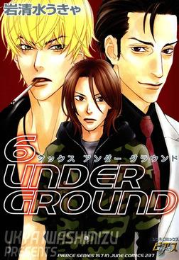6UNDER GROUND-電子書籍
