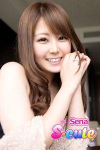 【S-cute】Sena #1