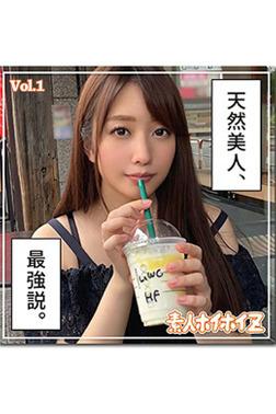 【素人ハメ撮り】晴子さん Vol.1-電子書籍