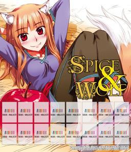 Spice and Wolf, Vol. 1 (manga): Bookshelf Skin [Bonus Item]