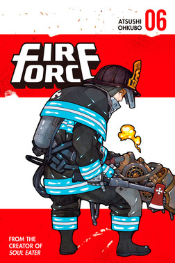 Fire Force Volume 6-電子書籍