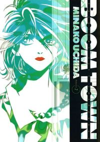 BOOM TOWN Volume2
