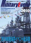 MilitaryEventReport 2019