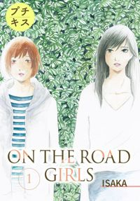 ON THE ROAD GIRLS プチキス(1)