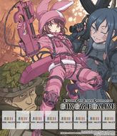 Sword Art Online Alternative Gun Gale Online, Vol. 1 (Manga): Bookshelf Skin
