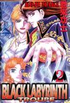 BLACK LABYRINTH TROUPE, Volume Collections