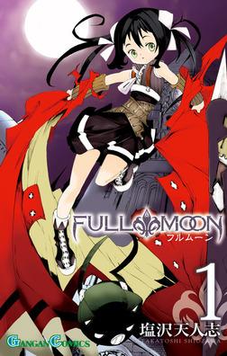 FULL MOON 1巻-電子書籍
