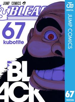 BLEACH モノクロ版 67-電子書籍