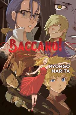 Baccano!, Vol. 9-電子書籍