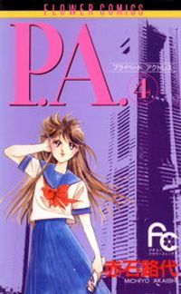 P.A.(4)