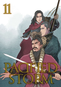 Pacified Storm, Chapter 11