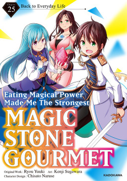 Magic Stone Gourmet:Eating Magical Power Made Me The Strongest Chapter 25: Back to Everyday Life