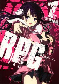REALPG(Jコミックテラス)