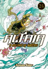 Altair: A Record of Battles 24