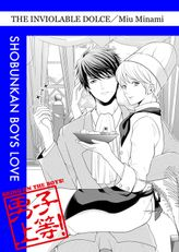 The Inviolable Dolce (Yaoi Manga), Volume 1