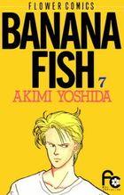 BANANA FISH(7)