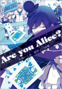 Are you Alice?: 7