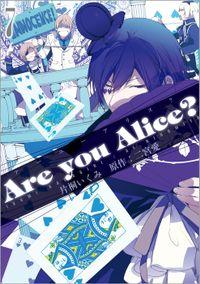 Are you Alice?: 7