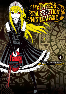 Princess Resurrection Nightmare 4