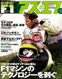 AS+F(アズエフ)2002年7月号