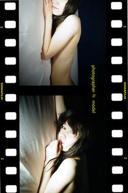 photographer ≒ model-電子書籍