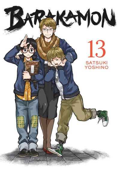 Barakamon, Vol. 13