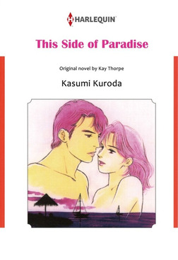 THIS SIDE OF PARADISE-電子書籍