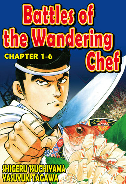 BATTLES OF THE WANDERING CHEF, Chapter 1-6