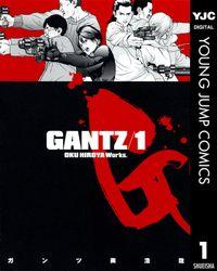 【20%OFF】GANTZ【全37巻セット】