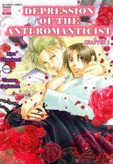 Depression of the Anti-romanticist (Yaoi Manga), Chapter 1