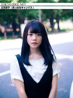 [TOKYO IDOL NET] 立花悠子 (真っ白なキャンバス)-電子書籍