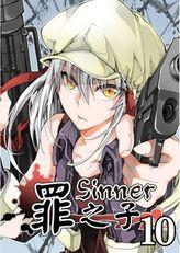 Sinner, Chapter 10
