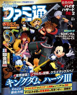 週刊ファミ通 2019年2月7日号-電子書籍
