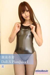 競泳水着Doll-X PlumJuice I