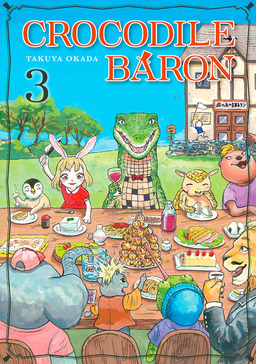 Crocodile Baron 3