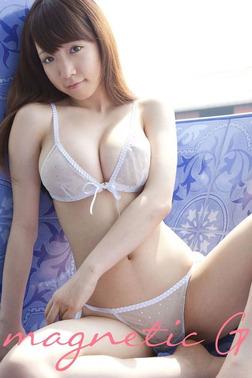magnetic G 清水あいり vol.1-電子書籍