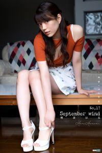 穂波はる HARU MODE September wind Extra版 260pages or more(エスデジタルEX)