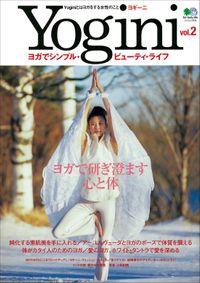 Yogini(ヨギーニ) Vol.2