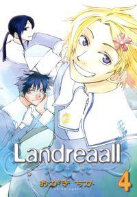 Landreaall: 4【イラスト特典付】