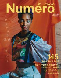 Numero TOKYO(ヌメロトウキョウ) 2021 年 4 月号 [雑誌]