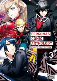 ペルソナ5 コミックアンソロジー VOL.3