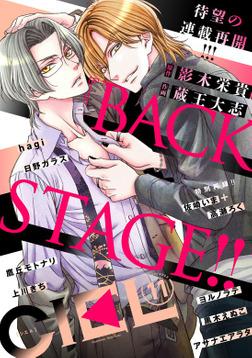 【電子版】CIEL 2020年11月号-電子書籍
